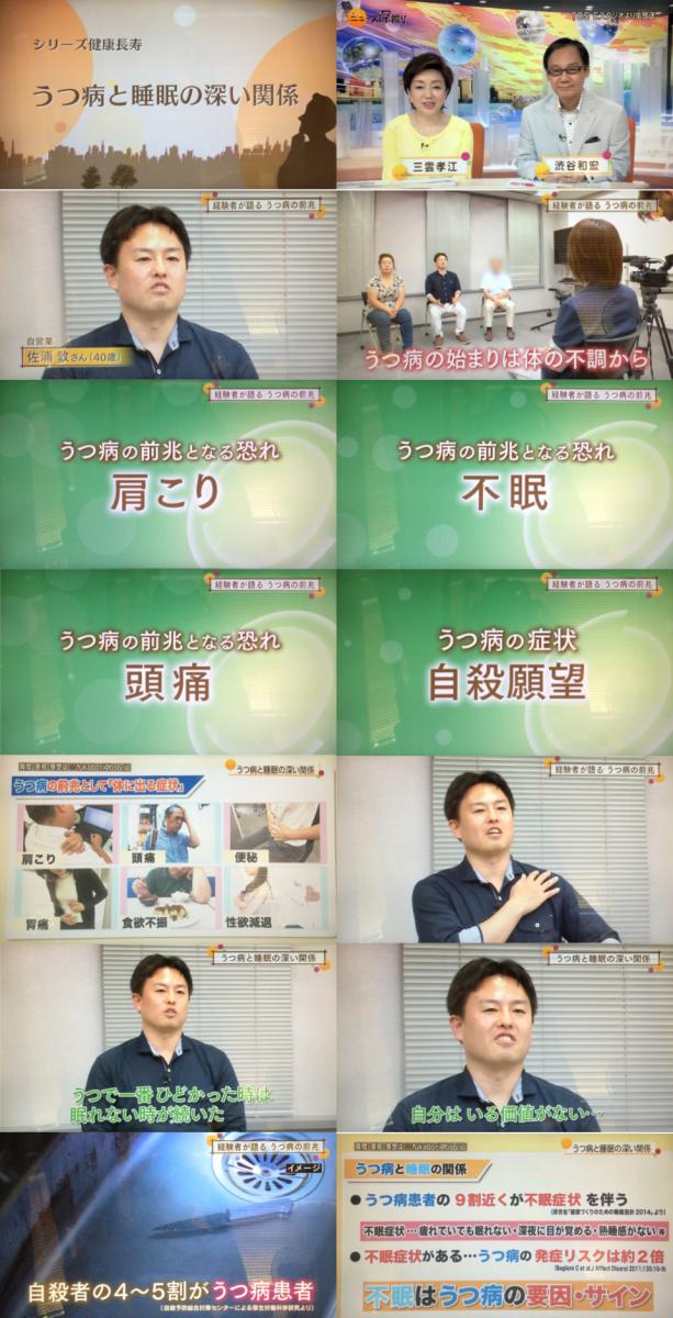 BS-TBS20150426-R01